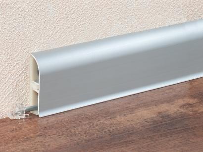 Hliníková podlahová lišta Küberit 930 Stříbrná F4